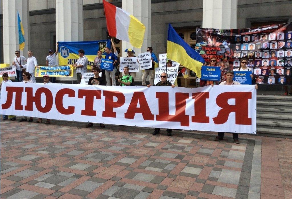 В Україні сотню люстрованих прокурорів можуть поновити на посадах