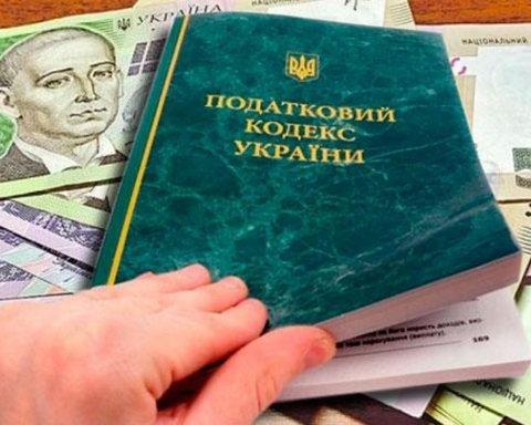Власти готовят революционные решения в сфере финансов и налогообложения: чего ждать украинцам