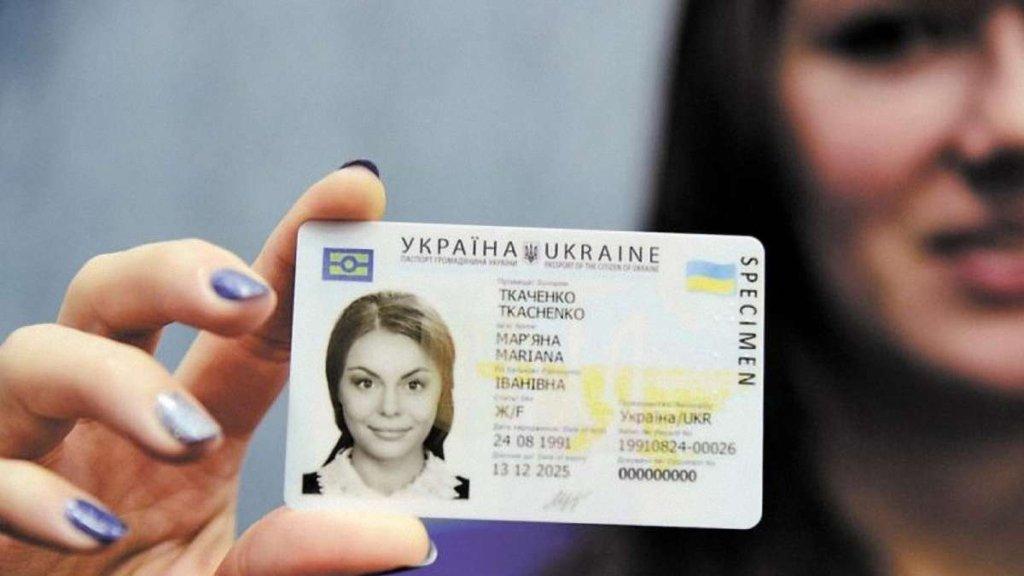 Експерт: «Корупція на паспортах має ім'я та схеми»