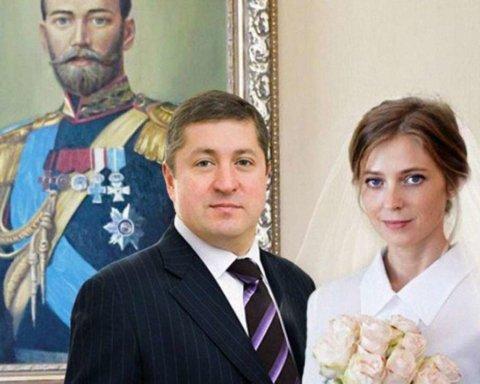 Не витримав: Поклонська раптово розлучається через рік після весілля