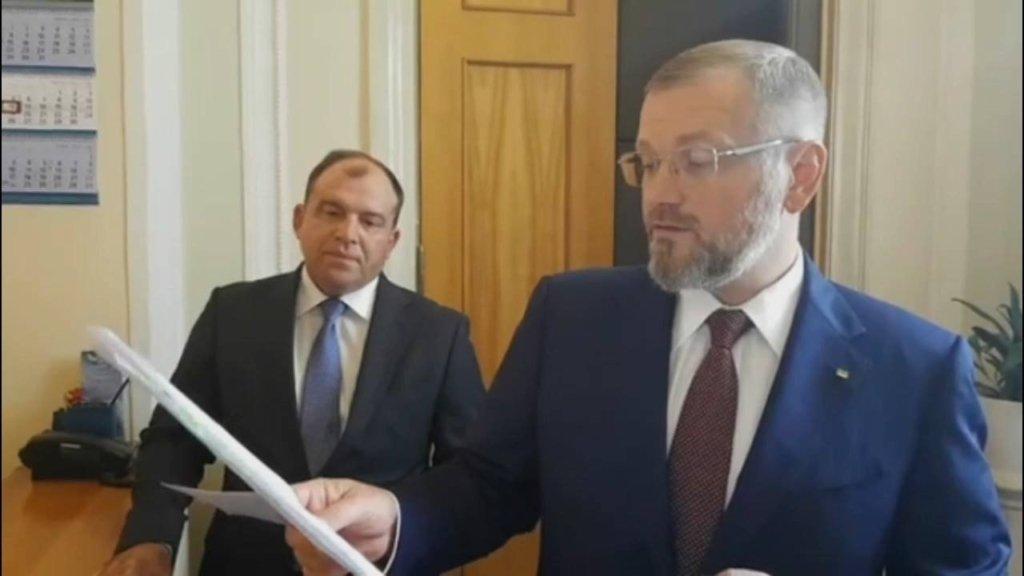Вилкула и Колесникова объявили в розыск: подробности
