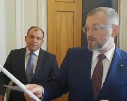 Вілкула та Колєснікова оголосили в розшук: подробиці