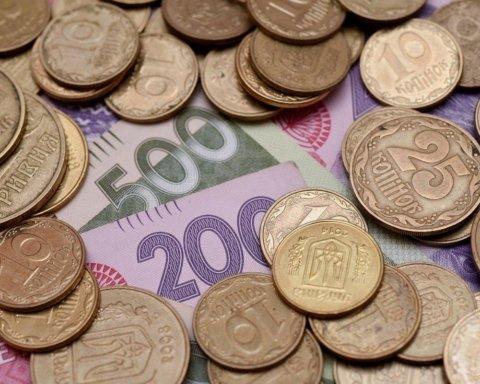 Бюджет 2020: за что украинцам придется заплатить тысячи гривен