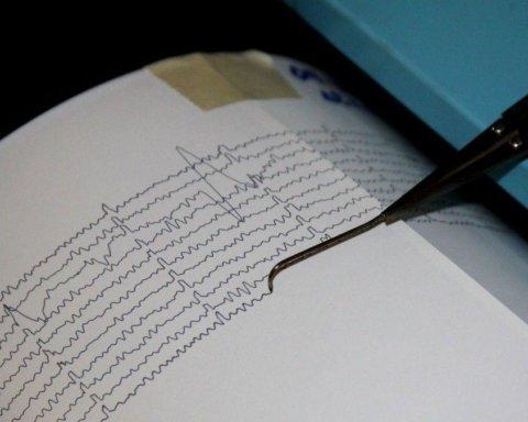 На Закарпатье произошло землетрясение: первые подробности