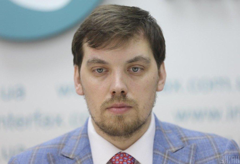 Гончарук рассказал, в какой сфере Украина хотела бы сотрудничать с Японией