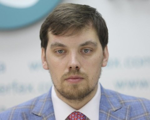 Гончарук розповів, у якій сфері Україна хотіла б співпрацювати з Японією