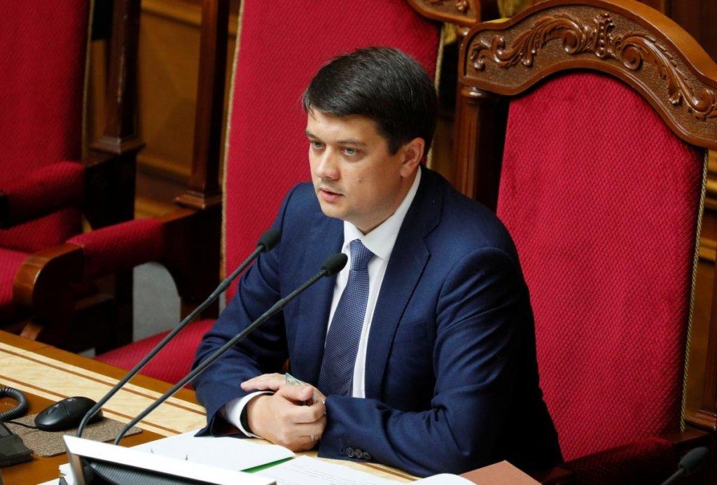 Разумков пообещал штрафовать депутатов за кнопкодавство: первые подробности