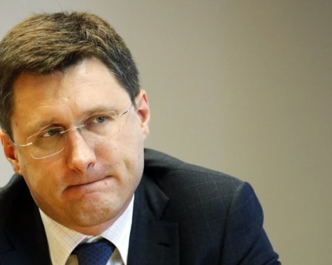 Новак рассказал про «первые конструктивные переговоры» с Украиной за многие годы