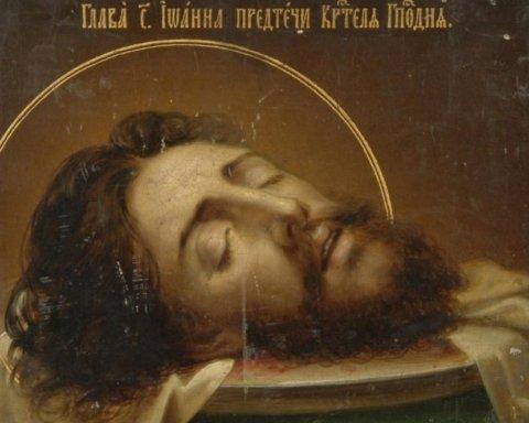 Третє обрітення Голови Іоанна Предтечі: історія свята і чого не можна робити