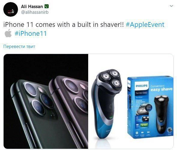 Користувачі дотепно висміяли новий iPhone у карикатурах