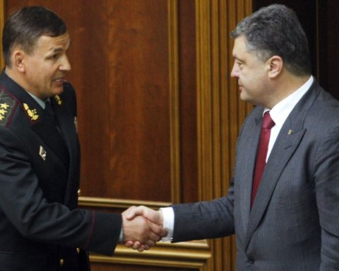 ГБР открыло дело против очередного соратника Порошенко