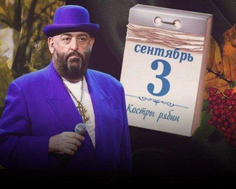 """Я календарь переверну: Ігор Ніколаєв відкрив таємницю хіта """"3 вересня"""""""