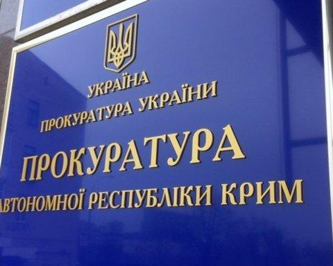Прокуратура АРК внезапно подала в суд на Кабмин: что происходит
