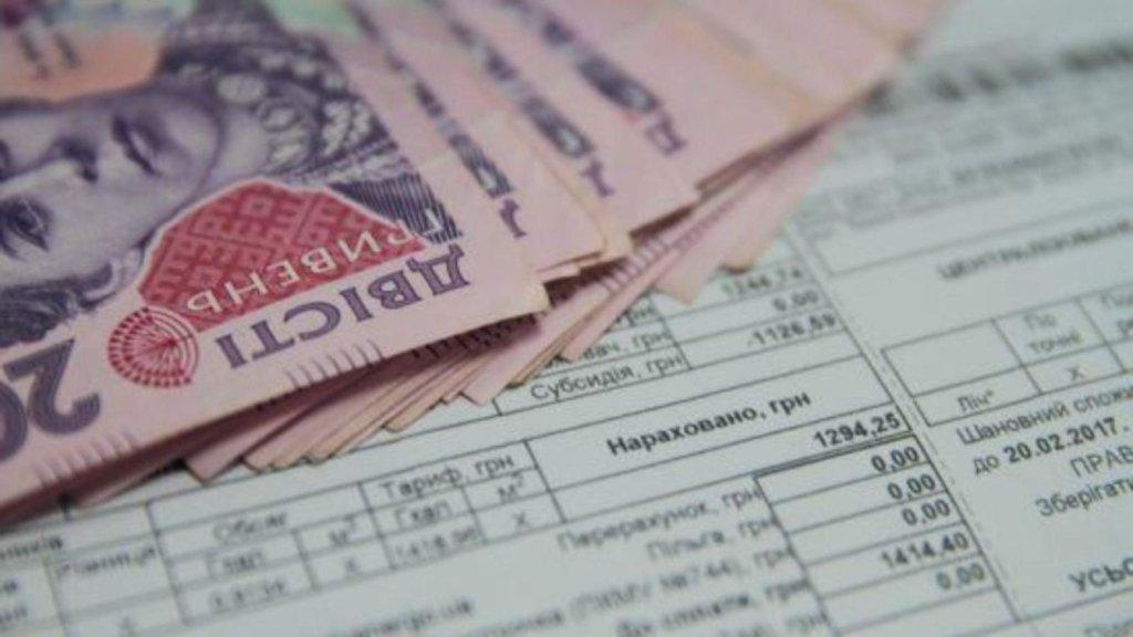 Украинцы получили платежки за коммуналку без льгот: что происходит