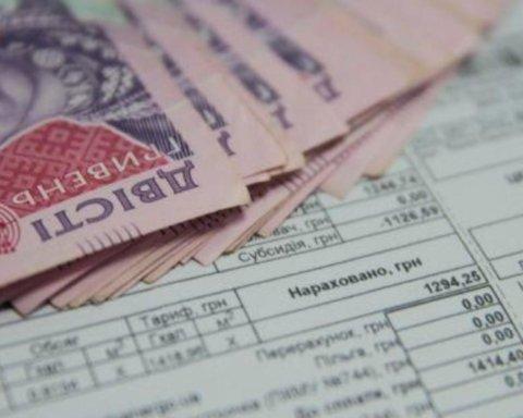 В Украине изменили условия выплаты субсидий: что нужно знать