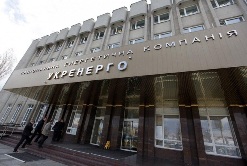 Підозрюють у розкраданні 40 млн: в Укренерго проходять обшуки