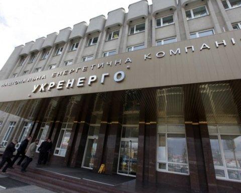 Подозревают в хищении 40 млн: в Укрэнерго проходят обыски