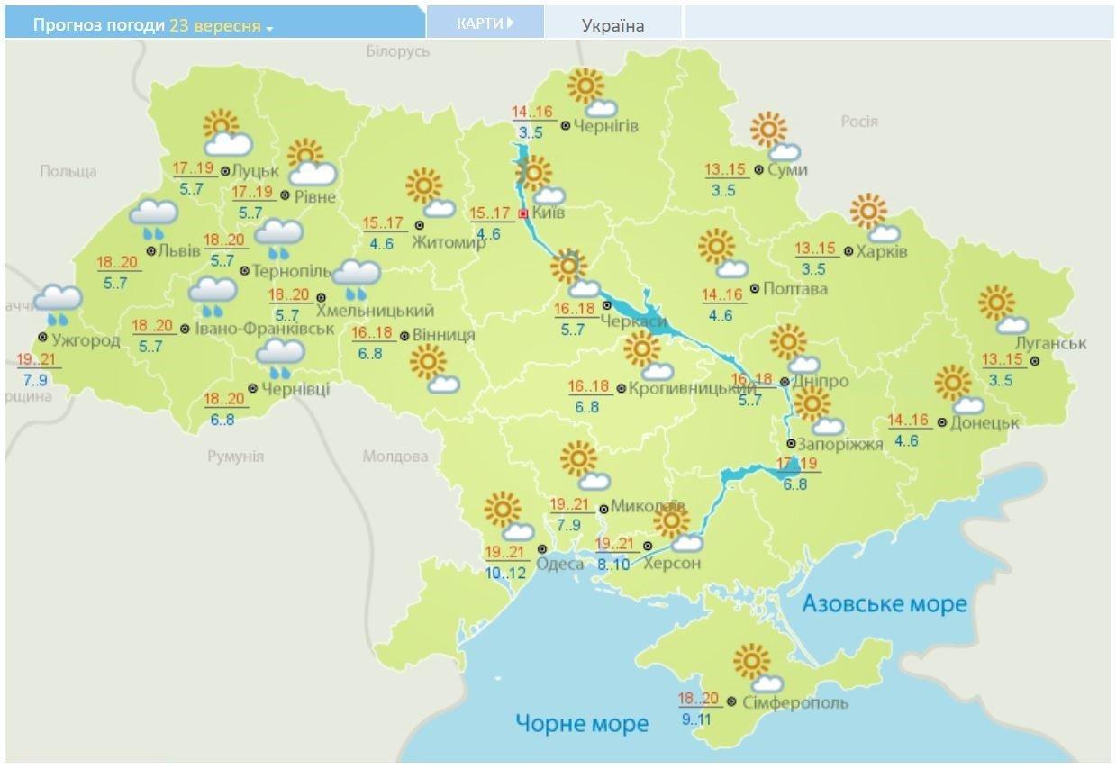 Синоптики попередили про радикальну зміну погоди: де буде найгірше