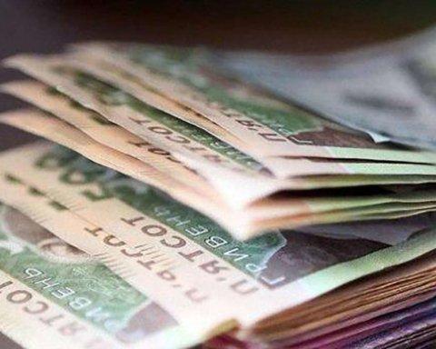В правительстве прогнозируют рост реальной зарплаты в Украине