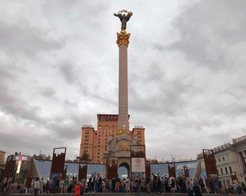 На грани красной линии: киевляне вышли на акцию протеста