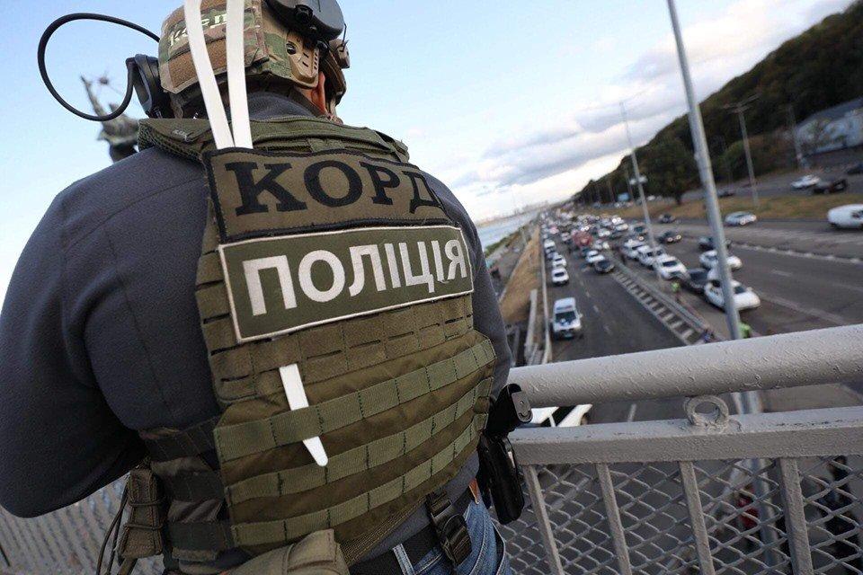 Захоплення мосту Метро в Києві: фото, відео та всі подробиці