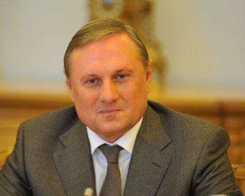 Єфремова відпустили з-під домашнього арешту: всі подробиці