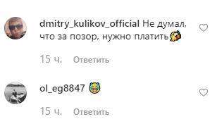 """Всього 5 мільйонів: у РФ продають ролі у продовженні культового фільму """"Брат"""""""
