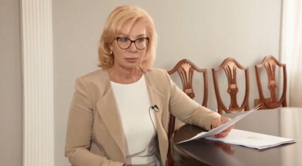 Україна поки-що не передавала Росії нових списків на обмін, – Денисова