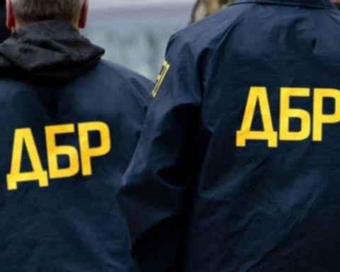 Арест «Кузня на Рибальскому» Порошенко: в ГБР раскрыли детали