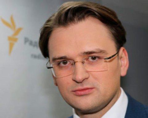 Президент звільнив представника України у Раді Європи
