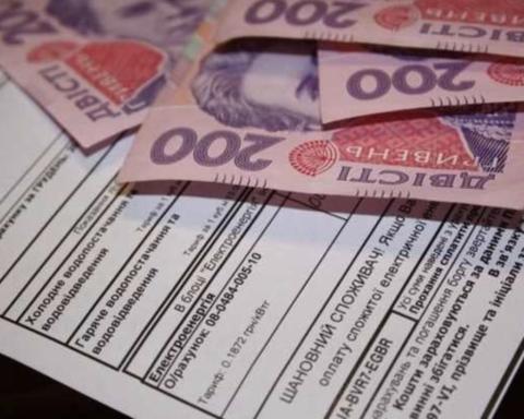 В Украине стартует монетизация льгот: что нужно знать