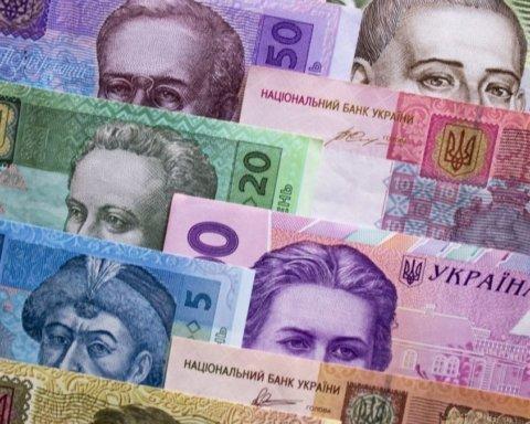 Україна посіла перше місце в рейтингу країн з найбільшим зростанням зарплати
