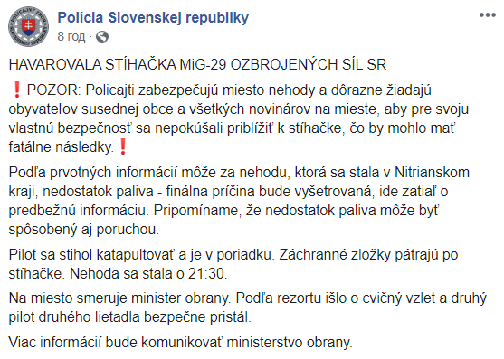 У Словаччині розбився російський Міг-29: перші подробиці