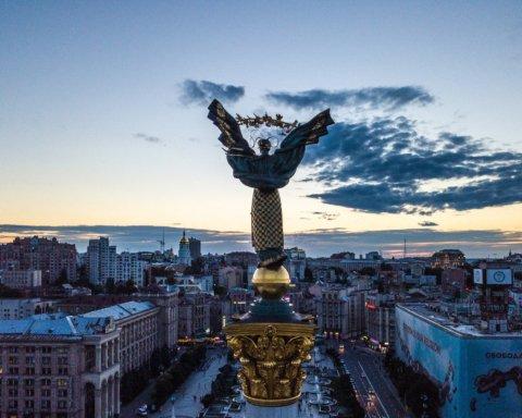 Киев засыплет мокрым снегом: синоптики дали прогноз до конца недели