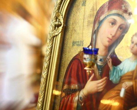 Рождество Пресвятой Богородицы: история праздника
