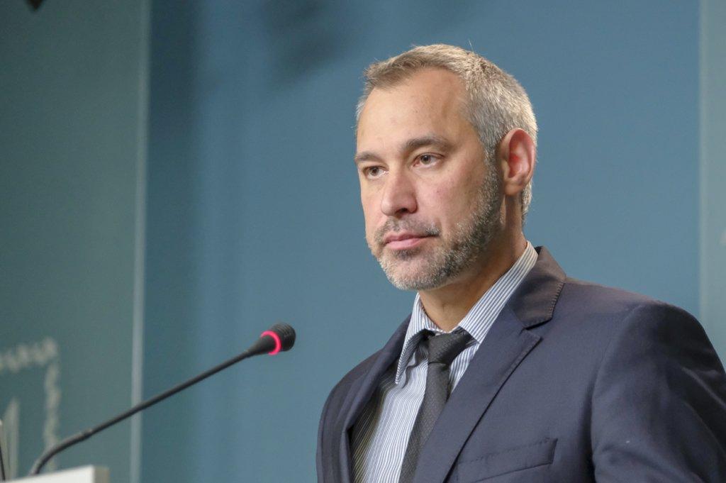 Верховна Рада звільнила з посади Генпрокурора