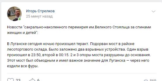 "Вибух у Луганську назвали терактом: екс-ватажок ""ДНР"" зробив заяву"