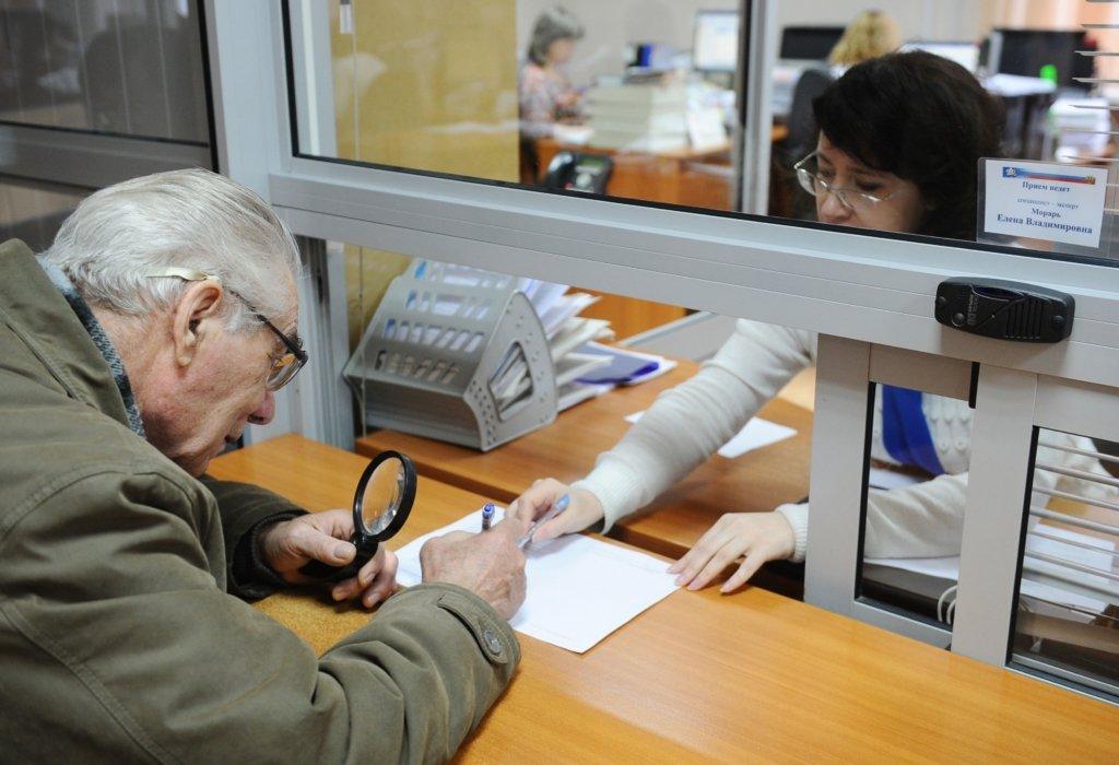 Змінено порядок виплати пенсій: що трапилось
