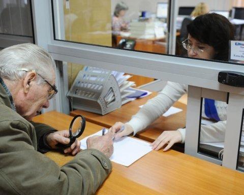 Пенсионные выплаты будут закрывать автоматически за несколько минут: подробности