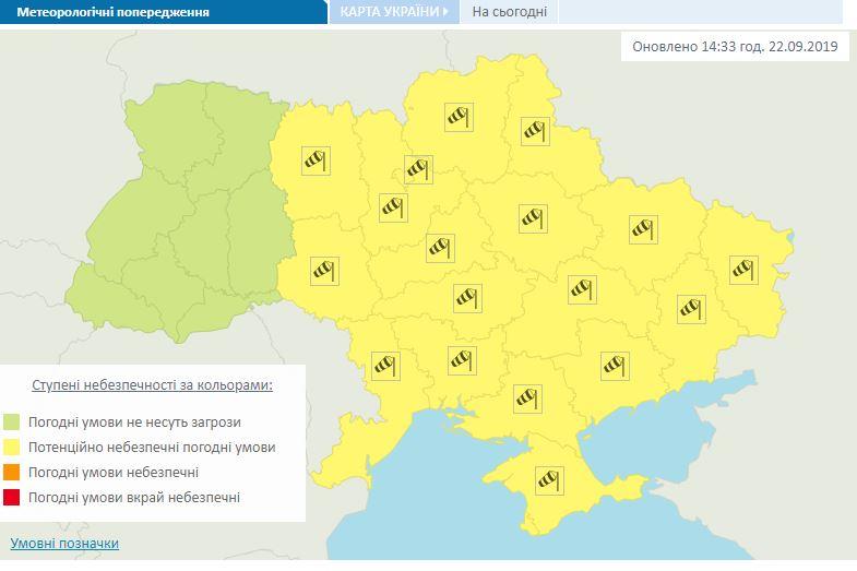 Какой будет погода в Украине 23 сентября: точный прогноз