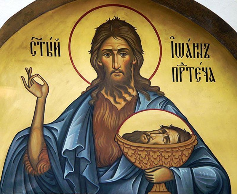 11 сентября – Усекновение главы Иоанна Предтечи: история праздника