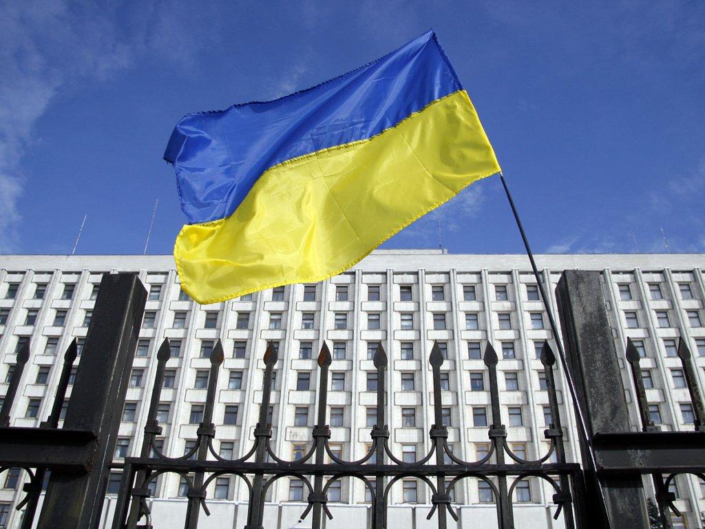 Верховна Рада офіційно розпустила ЦВК