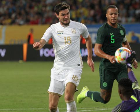 Фантастическая реакция фанатов на камбэк сборной Украины в матче с Нигерией