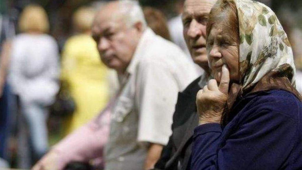 Суд разрешил не поднимать пенсионный возраст: кто сможет выйти на пенсию в 50 и 55 лет
