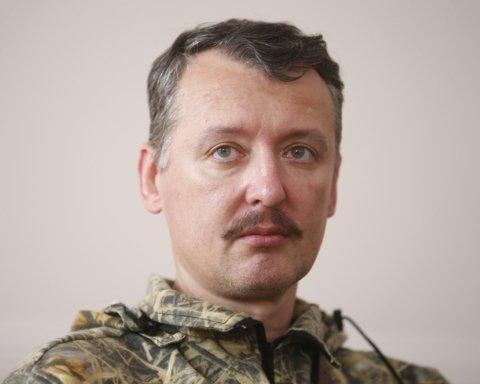 """Злодій та наркоман: екс-ватажок """"ДНР"""" Гіркін розкрив всю правду про владу бойовиків"""