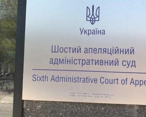 У Києві в суді трапилася бійка через Бандеру і Шухевича: всі подробиці