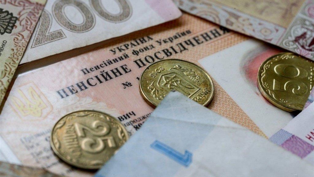 Перерахунок пенсії: кому не підвищать виплати