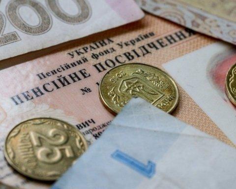 Украинцам хотят изменить пенсии: Рада готовит новый закон