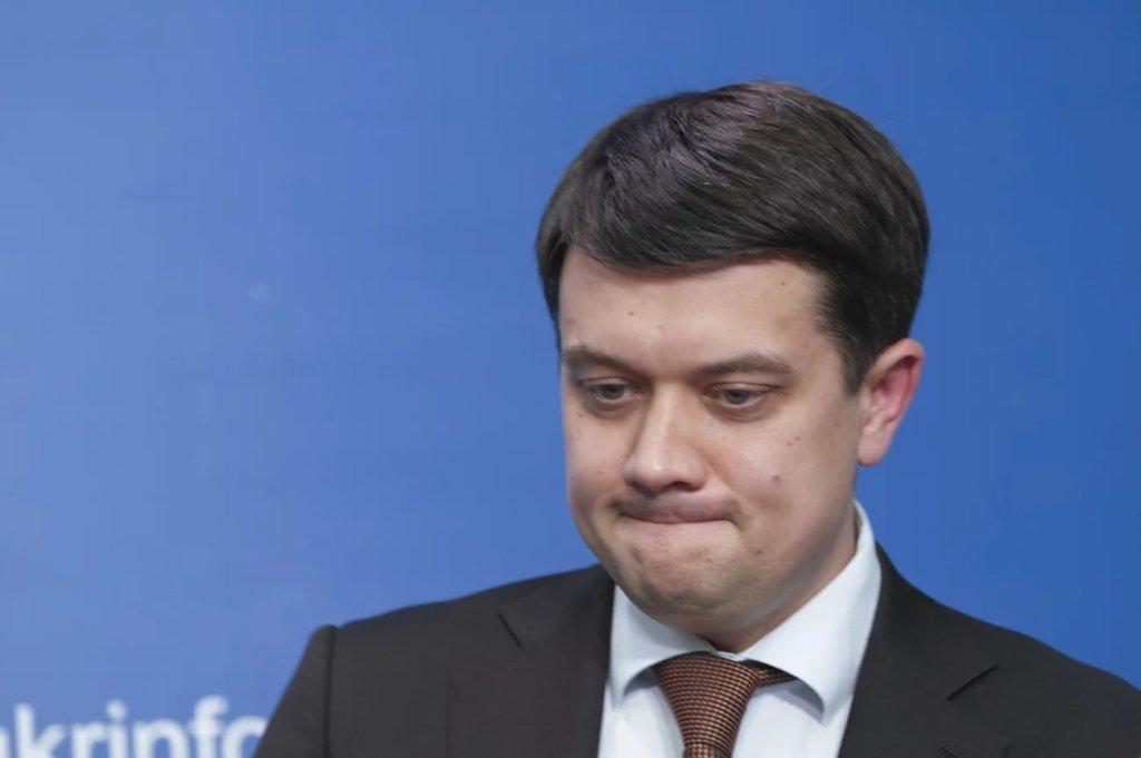 Дмитрий Разумков заразился COVID-19