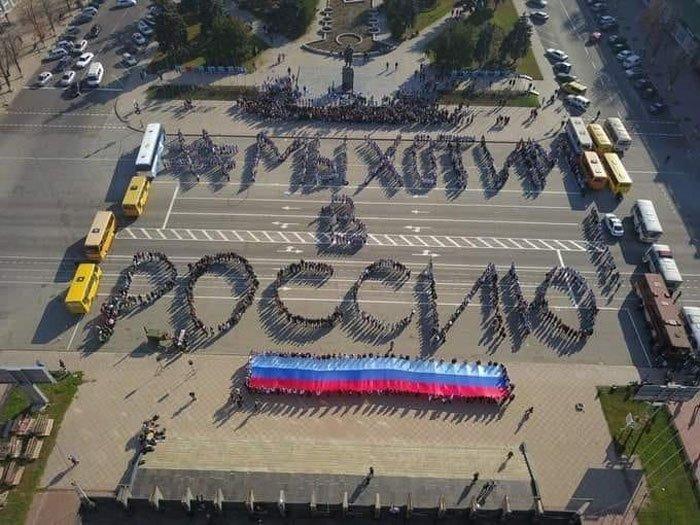 «Хотим в Россию»: фанаты «русского мира» в Луганске устроили акцию